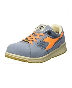 Zapatillas de Seguridad | Comprar online